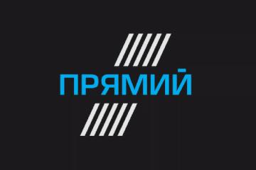 Телеканал ПРЯМОЙ