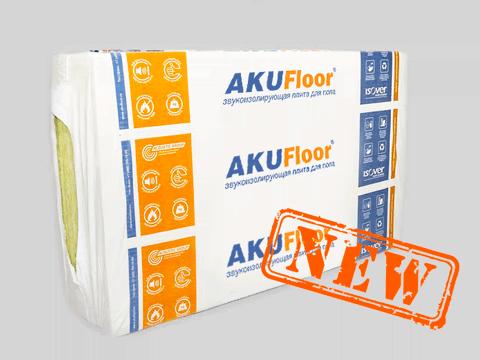 Звукоизоляционные материалы: Akufloor-S20 (Акуфлор-S20)